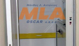 7_MLA/DS OPEN