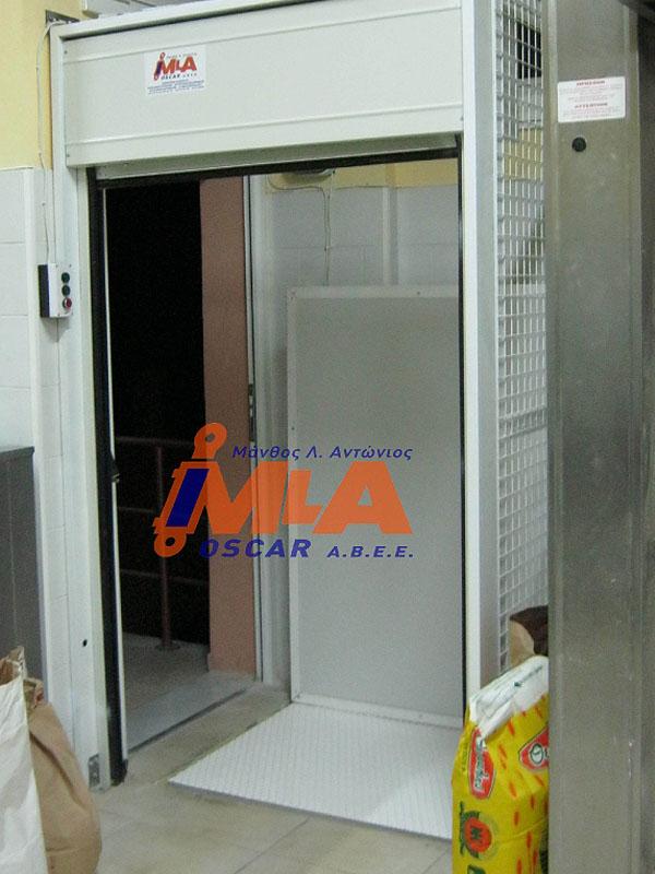 mlaoscar-anabatoria-fortiou-3