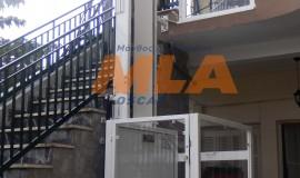 1_MLA/DS ECONOMY