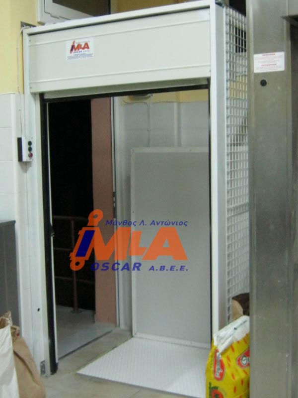 gkarazoportes-rola-2_fixed